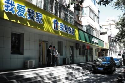 北京9·30新政1周年:调控约30次 楼市成交降近4成