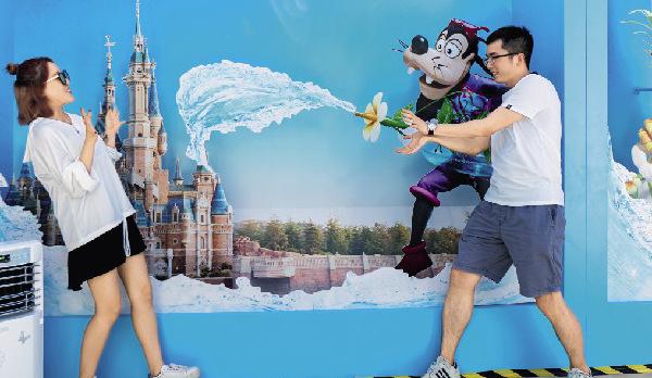Vive les vacances ! — Que font les Chinois en été ?
