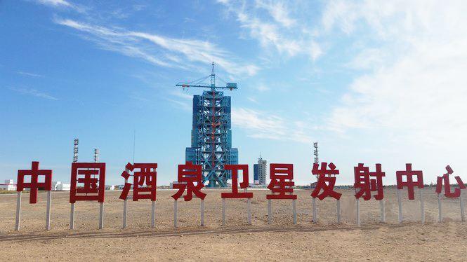 China kündigt zehn Reiseziele mit wissenschaftlichem Hintergrund an