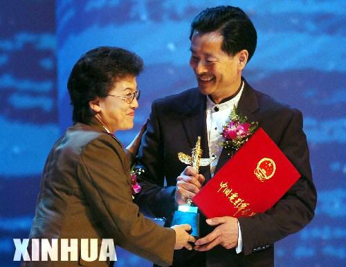 中国电影华表奖颁奖典礼举行