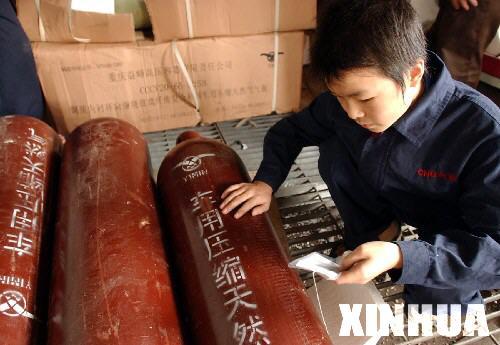 改气 汽车上的压缩天然气瓶 随着油价频频上涨,重庆的私家车高清图片