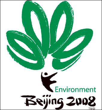 北京奥运环境标志发布 体现人与自然和谐统一