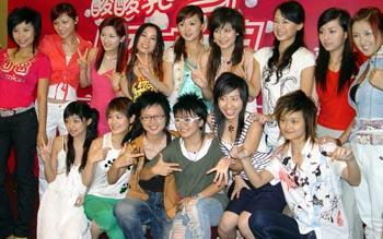 chines ladies