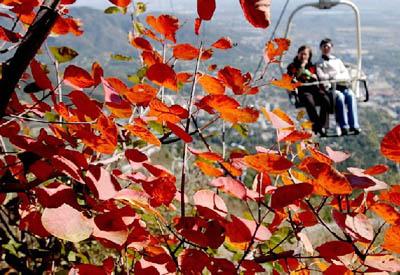 حديقة شيانغشان (الجبل العطري 213887.jpg