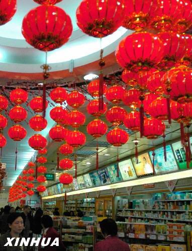 春节临近,香港各大商场装点一新喜迎佳节