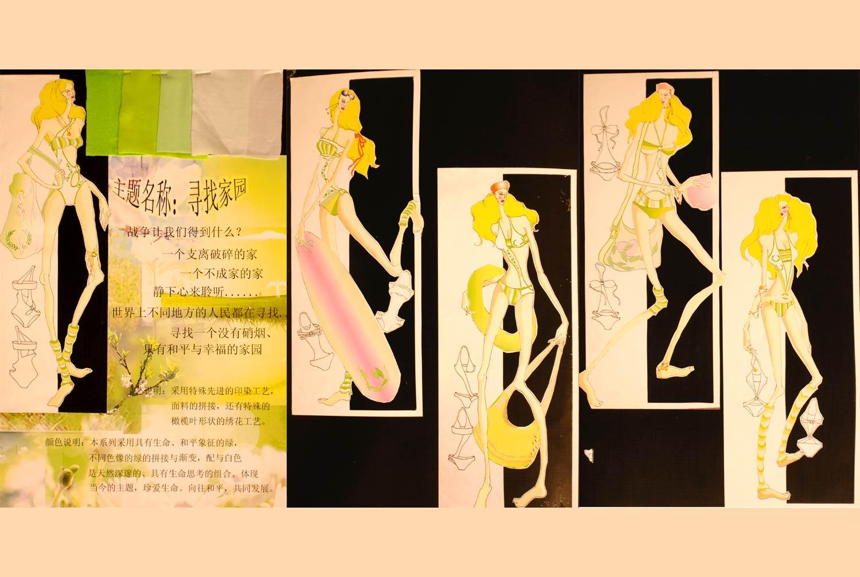 图集:中国泳装设计大赛入围作品精选
