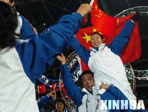 第20回オリンピック冬季競技大会...