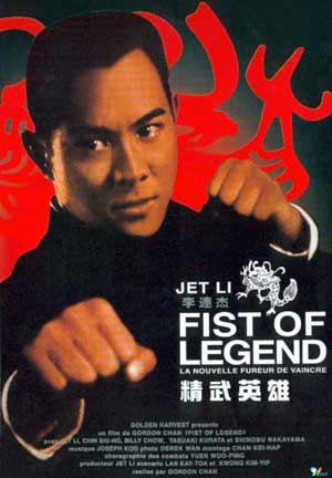 Jet Li: King of the Kung-Fu Stars -- china.org.cn