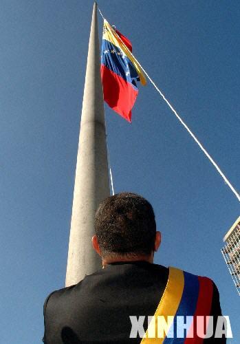 委内瑞拉升起新版国旗[组图]