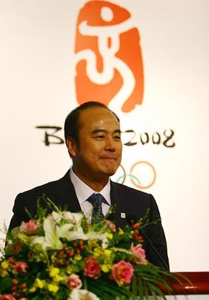 王伟主持开幕式-北京奥运会第二次赞助商大会在京召开