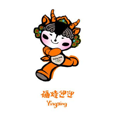 2008年北京奥运会吉祥物