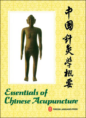 features of acupuncture and its development When people go to traditional doctors in china, acupuncture is a common treatment, but its effectiveness isn't clear here is some information on the history, method, and effectiveness of acupuncture.