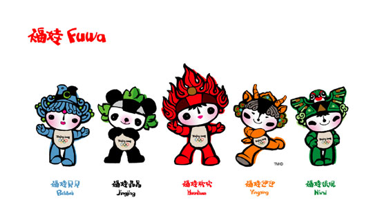 china mascots coloring pages - photo#16