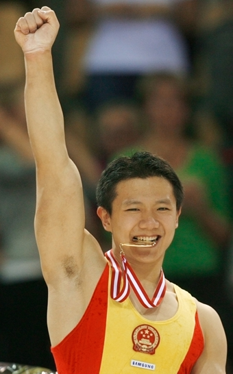Medal Winners At The 39th Artistic Gymnastics World Championships Chinaorgcn