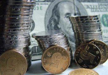 Количество людей, которые в последнее время...  Новый мир требует создания многополярной валютной системы...