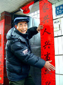Spring Couplets -- china.org.cn