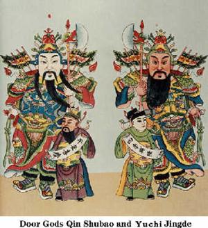 Qin Shubao and Yuchi Jingde