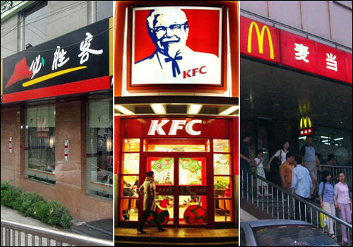 kfc vs mcdonalds in shanghai Yum brands is falling behind rival mcdonald's [fortune-stock symbol=mcd] as  the pair  said yang luo, 26, a sales manager in shanghai.