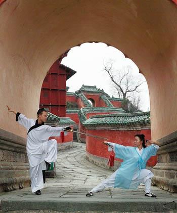 taoism and wudang martial - photo #37