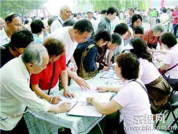 beijing matchmaking park Beijing international unionexpo co, ltd  address:room 1206, blk e, ulo park no 601 wang jing yuan, chaoyang district, beijing, 100102, prchina.
