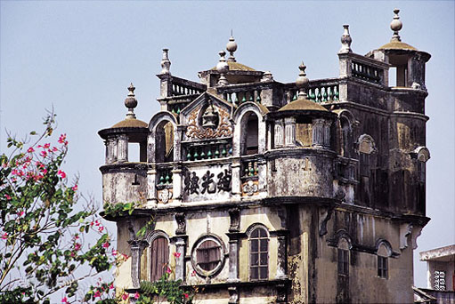 Kaiping china