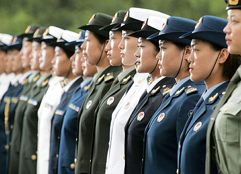 The Uniform of Armed Forces -- china.org.cn 3e481d2f3