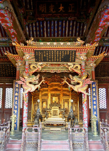 12 Top-Rated Tourist Attractions in China ~ World Wide Tours  |Imperial Palace Forbidden City Beijing China