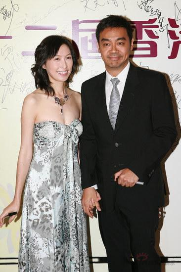 Amy Kwok Golden Bauhinia Awards Handed out in Hong Kong chinaorgcn