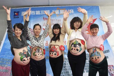 Pregnant Women Body Painting Show