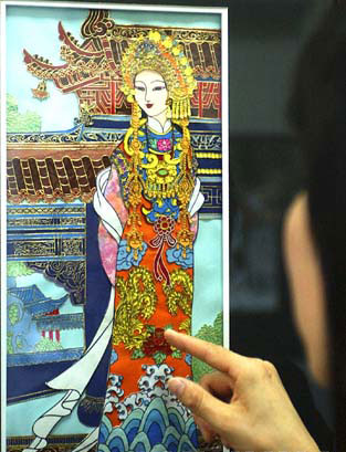essay chinese culture