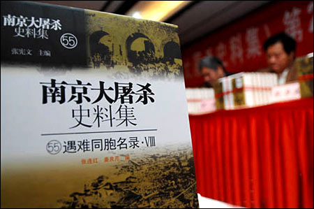 Names of Nanjing Massacre victims published -- china org cn