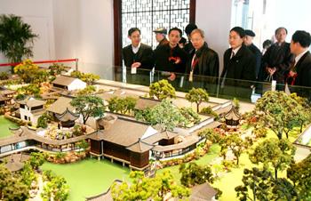 Suzhou garden museum opens chinaorgcn