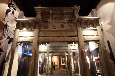 Anhui Culture Museum opens to the public -- china.
