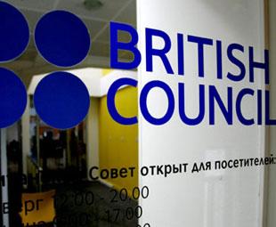 comet consular service oslo