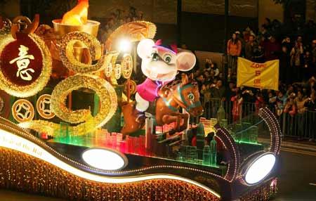2008 intl chinese new year night parade in hk chinaorgcn - Chinese New Year 2008