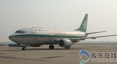 China Postal Airlines launches flights between Yantai, Seoul