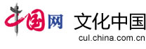 千古腐儒骑瘦马? - 文化中国 - 中国网 - leebapa - leebapa的博客