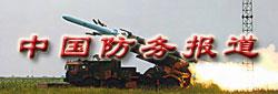 """外媒:南海将成为中国""""军事前沿""""? 各方觊觎"""