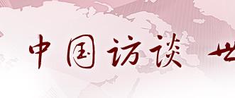 北京赛车pk拾计划数据网