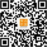 食品中国官方微信