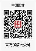 下载app送16元彩金国情