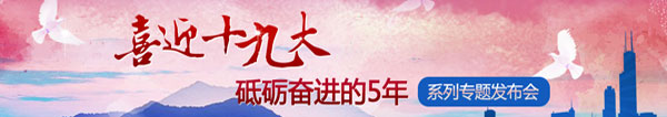 北京赛车pk十怎么研究