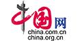 中国网 - 科创专题