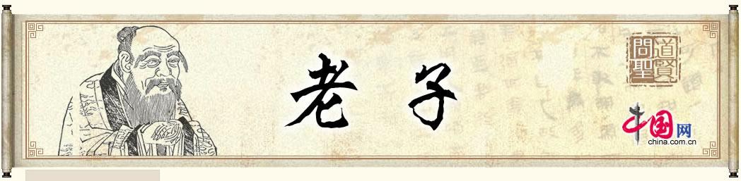 传统文化:紫气东来是什么意思? - leebapa - leebapa的博客