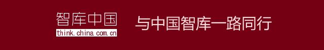 智库同乐城官方网站