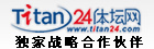 24體壇網