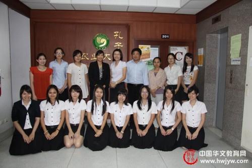 泰国农业大学孔子学院中泰院长、老师与奖学金获得者合影-泰国农大