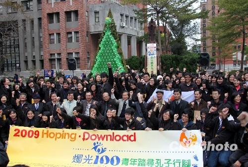 图为1月26日台湾师范大学图书馆校区孔子铜像前,志工与老师共同合