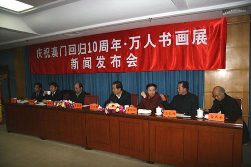 中华民族大团结万岁万人书画展将在澳门举办