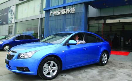 自动挡的科鲁兹钥匙,雪佛兰科鲁兹宣告迎来中国第10万名车主高清图片